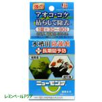 日本動物薬品 ニューモンテ 水槽用