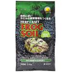 スドー 爬虫類用品 フロッグソイル