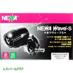 NWA2000S