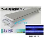 LEDランプ 2ライン
