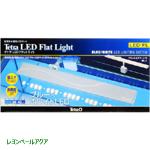 LEDフラットライト LED-FL