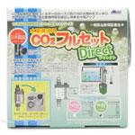 CO2フルセットダイレクト