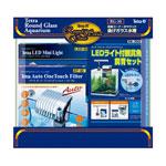 テトラ LEDライト付観賞魚飼育セット RG-30LE