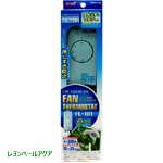 GEX観賞魚用ファン専用サーモスタット FE-101