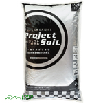プロジェクトソイル