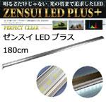 LEDプラス180cm