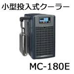 �[���X�C �����^�N�[���[MC-180E