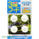 イトスイ コメット 3日間フード 熱帯魚用