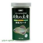 川魚の主食 野菜フレーク 60g