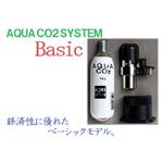 AQUA CO2 SYSTEM Basic