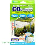 水作 CO2添加セット