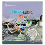 グラッシーレディオRS073+リーフUV