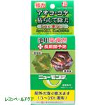 日本動物薬品 池用除藻剤 ニューモンテ 5g×4