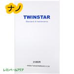 TWIN STER ツインスターナノ 第2世代