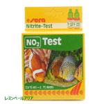 亜硝酸(NO2)テスト