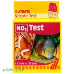 硝酸塩(NO3)テスト