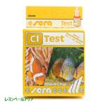 セラ 水質テスト 塩素Clテスト