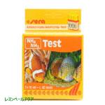 アンモニア(NH4/NH3)テスト