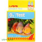 酸素(O2)テスト