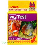 リン酸(PO4)テスト