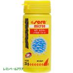 ミクロン 淡/海