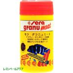 グラニュミート 魚食性アフリカン