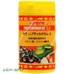レプティミネラルC 肉食性爬虫類用