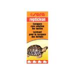 レプティクリーン カメの甲羅オイル
