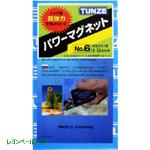 TUNZEマグネットクリーナー パワーマグネット 6