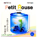 カミハタ 小型水槽セット プチハウス ブルー