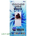 ニッソー CROSS MINI クロスミニ ホワイト
