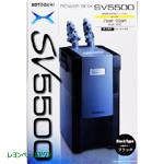 パワーボックスSV5500-B(ブラック)