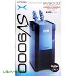 パワーボックスSV9000