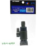 バルブタップ(吸水用)PSV01