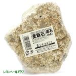 ソネケミファ 麦飯石 原石