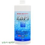 腸内有効+硝化バクテリア EBPS 淡水用