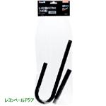 ユーロEX/VX吸水パイプセット (120用) 78440