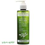 オクトジャパン 水草の元気に育成する栄養液