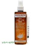 オクトジャパン ラン藻、ヒゲ苔除去剤(MK08)