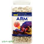 カリブシー ARM カルシウムリアクターメディア