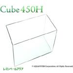 キューブ450H