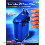 テトラ オートパワーフィルター VAX-60