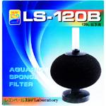 NanoスポンジフィルターLS-Bシリーズ