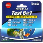 テトラ テスト 6in1 試験紙(淡水用)