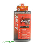 Aqua-X アクアエックス