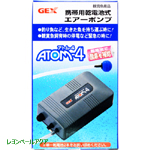 GEX携帯用乾電池式エアーポンプ アトム