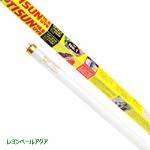 ズーメッドジャパン レプティサン10.0 UVB