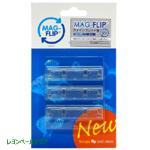 MAG-FLIP マグフリップ専用 替え刃 3枚入 (ガラス用)