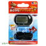 日本動物薬品 おさかなのデジタル水温計