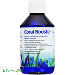 Coral Booster コーラルブースター